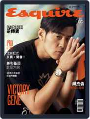 Esquire Taiwan 君子雜誌 (Digital) Subscription June 5th, 2019 Issue