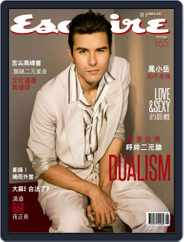 Esquire Taiwan 君子雜誌 (Digital) Subscription May 3rd, 2019 Issue