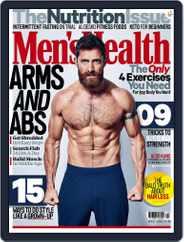 Men's Health UK (Digital) Subscription April 1st, 2020 Issue