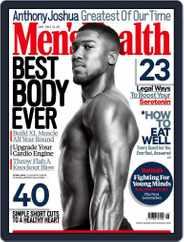 Men's Health UK (Digital) Subscription June 1st, 2019 Issue