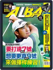 ALBA TROSS-VIEW 阿路巴高爾夫 國際中文版 (Digital) Subscription February 10th, 2020 Issue