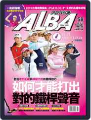 ALBA TROSS-VIEW 阿路巴高爾夫 國際中文版 (Digital) Subscription October 9th, 2019 Issue