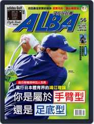 ALBA TROSS-VIEW 阿路巴高爾夫 國際中文版 (Digital) Subscription August 9th, 2019 Issue