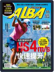 ALBA TROSS-VIEW 阿路巴高爾夫 國際中文版 (Digital) Subscription July 5th, 2019 Issue