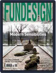 Fundesign 瘋設計 (Digital) Subscription December 20th, 2019 Issue