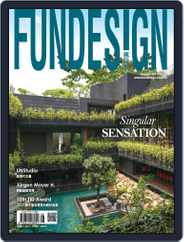Fundesign 瘋設計 (Digital) Subscription August 18th, 2017 Issue
