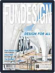 Fundesign 瘋設計 (Digital) Subscription August 24th, 2015 Issue