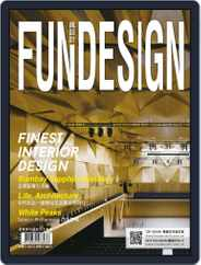 Fundesign 瘋設計 (Digital) Subscription January 15th, 2015 Issue