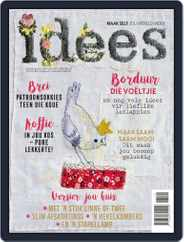Idees (Digital) Subscription July 1st, 2019 Issue