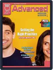 Advanced 彭蒙惠英語 (Digital) Subscription January 17th, 2020 Issue