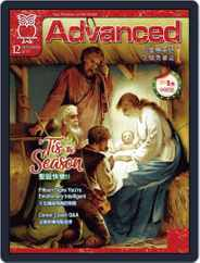 Advanced 彭蒙惠英語 (Digital) Subscription November 18th, 2019 Issue