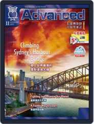Advanced 彭蒙惠英語 (Digital) Subscription October 18th, 2019 Issue