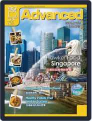 Advanced 彭蒙惠英語 (Digital) Subscription June 18th, 2019 Issue