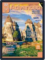 Advanced 彭蒙惠英語 (Digital) Subscription March 18th, 2019 Issue
