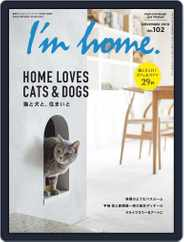 I'm Home. アイムホーム (Digital) Subscription September 15th, 2019 Issue