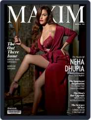 Maxim India (Digital) Subscription May 1st, 2018 Issue