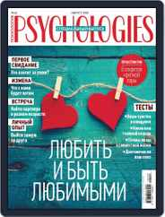 Psychologies Russia (Digital) Subscription August 1st, 2019 Issue