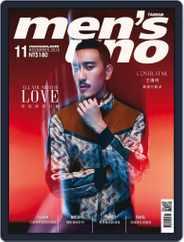 Men's Uno (Digital) Subscription November 11th, 2019 Issue