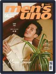 Men's Uno (Digital) Subscription April 9th, 2019 Issue