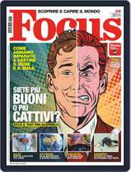 Focus Italia (Digital) Subscription March 1st, 2020 Issue