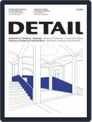 Detail (Digital) Subscription December 1st, 2019 Issue