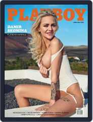 Playboy Slovenija (Digital) Subscription June 1st, 2019 Issue