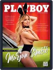 Playboy Slovenija (Digital) Subscription November 1st, 2018 Issue