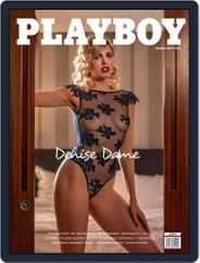 Playboy Slovenija (Digital) Subscription March 1st, 2018 Issue