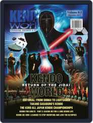 Kendo World (Digital) Subscription February 7th, 2016 Issue