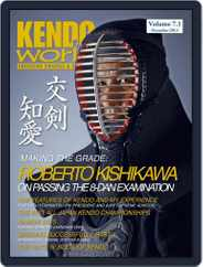 Kendo World (Digital) Subscription March 19th, 2015 Issue