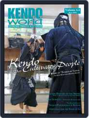 Kendo World (Digital) Subscription June 2nd, 2008 Issue
