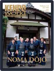 Kendo World (Digital) Subscription June 1st, 2008 Issue
