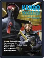Kendo World (Digital) Subscription June 16th, 2006 Issue