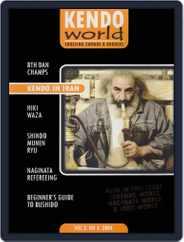 Kendo World (Digital) Subscription June 1st, 2004 Issue