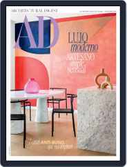 Ad España (Digital) Subscription November 1st, 2019 Issue