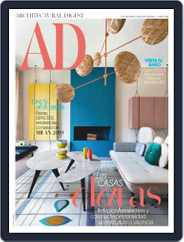 Ad España (Digital) Subscription June 1st, 2019 Issue
