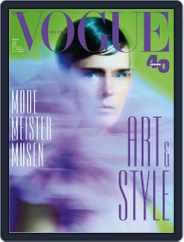 Vogue (D) (Digital) Subscription June 1st, 2019 Issue