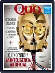 Quo (Digital) Subscription February 1st, 2018 Issue