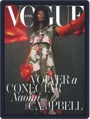 Vogue España (Digital) Subscription July 1st, 2020 Issue