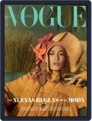 Vogue España (Digital) Subscription March 1st, 2020 Issue