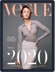 Vogue España (Digital) Subscription January 1st, 2020 Issue