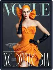 Vogue España (Digital) Subscription December 1st, 2019 Issue