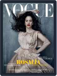 Vogue España (Digital) Subscription July 1st, 2019 Issue