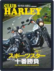 Club Harley クラブ・ハーレー (Digital) Subscription August 16th, 2019 Issue