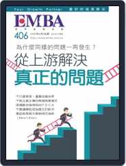 EMBA (digital) Subscription May 29th, 2020 Issue