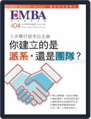 EMBA (digital) Subscription April 7th, 2020 Issue