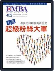 EMBA (digital) Subscription January 31st, 2020 Issue