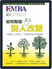 EMBA (digital) Subscription December 30th, 2019 Issue