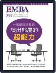 EMBA (digital) Subscription October 31st, 2019 Issue