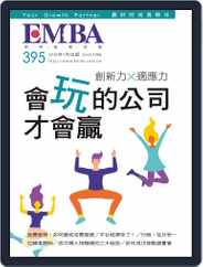 EMBA (digital) Subscription June 28th, 2019 Issue